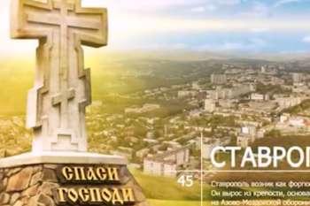 «Град Креста». Выпуск от 03.11.2018 г.
