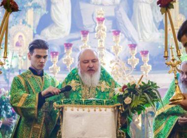 В праздник Пятидесятницы митрополит Кирилл возглавил богослужение в Казанском соборе