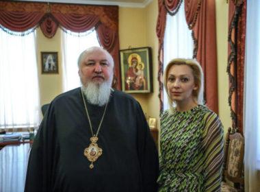 Митрополит Кирилл встретился с вице-спикером Государственной Думы России Ольгой Тимофеевой