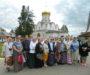 Паломническая служба «Град Креста» организовала поездку к святыням Москвы