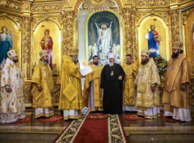 В день 55-летия митрополита Кирилла в Казанском соборе состоялось торжественное богослужение