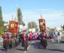 В праздник Покрова Пресвятой Богородицы в Невинномысске отпраздновали день города