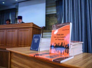 В Ставропольской духовной семинарии состоялась презентация учебника английского языка для теологов