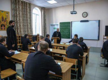 Завершилась плановая проверка Ставропольской духовной семинарии
