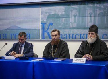 Состоялась презентация книги, посвященнойархиепископу Агафодору (Преображенскому)