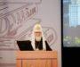 Патриарх Кирилл призвал вернуть в образование воспитательную составляющую
