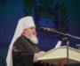 В Ставрополе прошло пленарное заседание VIII Епархиальных Рождественских чтений