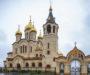 В Неделю о мытаре и фарисее митрополит Кирилл возглавил Литургию во Владимирском соборе