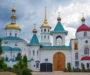 25-26 сентября – Паломническая поездка к святыням Екатеринодарской епархии