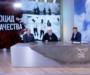 Программа «Новый день» на телеканале «Спас» с участием митрополита Кирилла