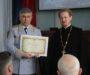 Клирик епархии награжден Почетной грамотой Федеральной службы исполнения наказаний