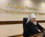 Митрополит Кирилл принял участие в заседании Общественного совета при Главном управленииМВД России по СКФО