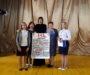 День славянской письменности и культуры отпраздновали в Ладовской Балке