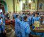 В канун праздника Казанской иконы Божией Матери правящий архиерей совершил всенощное бдение в кафедральном соборе