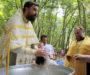 Массовое крещение прошло на Холодных родниках в краевой столице