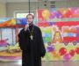 Священник принял участие в открытии детской творческой студии