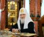 Митрополит Кирилл поздравил Святейшего Патриарха с 50-летием пострижения в монашество и служения в священном сане