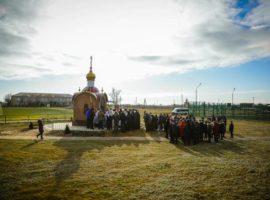 В селе Рагули совершили освящение часовни в память о пострадавших за веру в годы советской власти