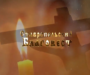«Ставропольский благовест». Выпускот11.01.2020г.