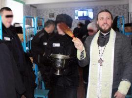 Клирик епархии поздравил верующих осужденных с Крещением