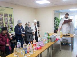 Освящение воды совершили в центре социального обслуживания