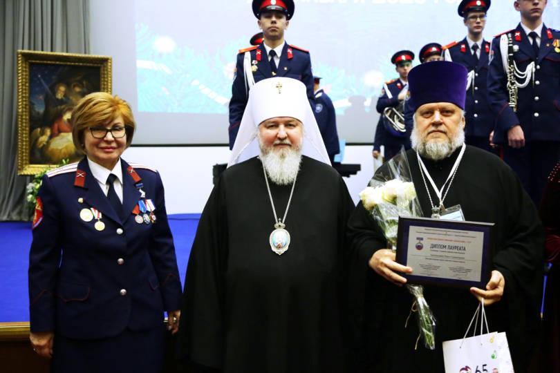 Вручении премии протоиерею Павлу Самойленко