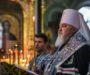Митрополит Кирилл совершит богослужения первой седмицы Великого поста