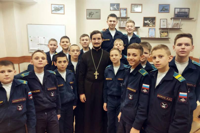 Встреча кадетов со священником