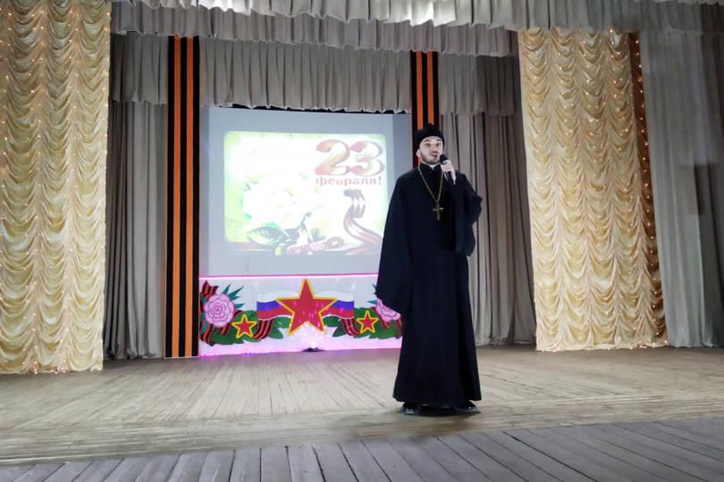 Священник Сергий Баско