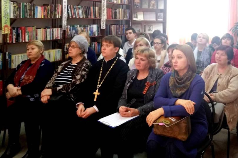 Читательскую конференцию посвятили подвигу новомучеников