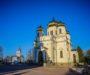 Жителям Ставрополя предлагают бесплатную помощь в доставке продуктов питания и медикаментов