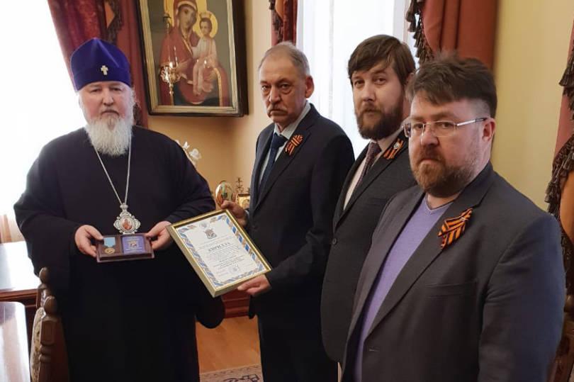 Митрополит Кирилл удостоен медали Терского войскового казачьего общества