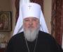 Обращение митрополита Ставропольского и Невинномысского Кирилла