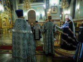 Митрополит Кирилл совершил утреню счтением Великого канона преподобного Андрея Критского вКазанском соборе