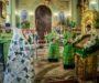 В канун праздника Святой Троицы митрополит Кирилл совершил всенощное бдениев Казанском соборе