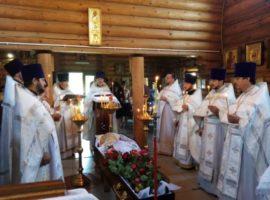 В с. Заветное состоялось отпевание иерея Владимира Никитинского