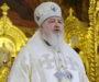 Слово митрополита Кирилла в день погребения митрополита Исидора (Кириченко)