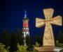 Трансляция Рождественского богослужения из Казанского кафедрального собора