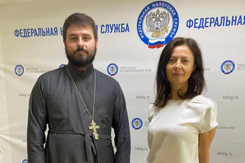 Руководитель епархиального отдела встретился с руководством УФНС