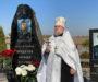 Войсковой священник совершил панихиду на могиле казачьего генерала Василия Бондарева