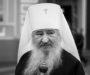 Митрополит Кирилл выразил соболезнования временно управляющему Казанской епархией митрополиту Йошкар-Олинскому и Марийскому Иоанну