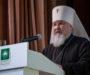 «Рядом с великими достижениями должна быть совесть»: митрополит Кирилл о II Сретенской конференции «Будущее России»
