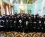 Итоговый документ Епархиального собрания Ставропольской и Невинномысской епархии от 17 февраля 2021 года
