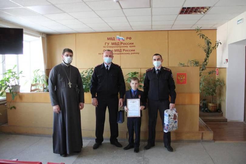 Руководитель епархиального отдела принял участие в мероприятии ГУВД