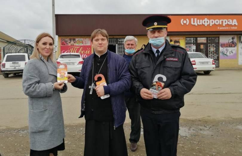 Благочинный принял участие в акции «ПДД в провинцию»
