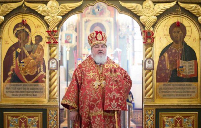 В Неделю 3-ю по Пасхе митрополит Кирилл возглавил Литургию в казачьем храме Москвы