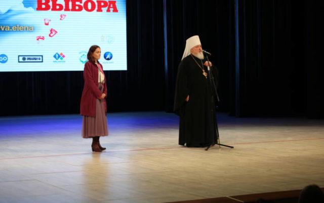 В Ставрополе прошел показ фильма «Право выбора»