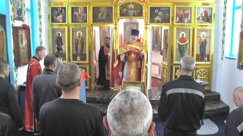 В тюремном храме на Светлой седмице прошли праздничные богослужения