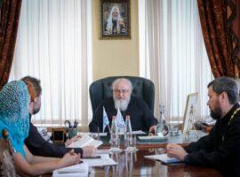 Митрополит Кирилл провел рабочее совещание в епархиальном управлении