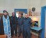 В праздник иконы Божией Матери «Неопалимая Купина» был совершен молебен в пожарной части с. Николина Балка